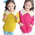 Các trào lưu khoác len sweater thu đông đáng yêu cho bé gái 10-14 tuổiCác trào lưu khoác len sweater thu đông đáng yêu cho bé gái 10-14 tuổi